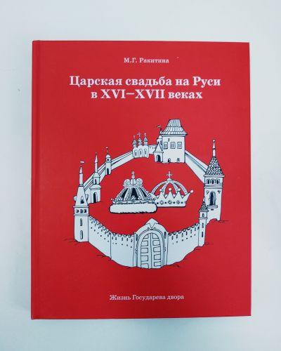 WF_book6