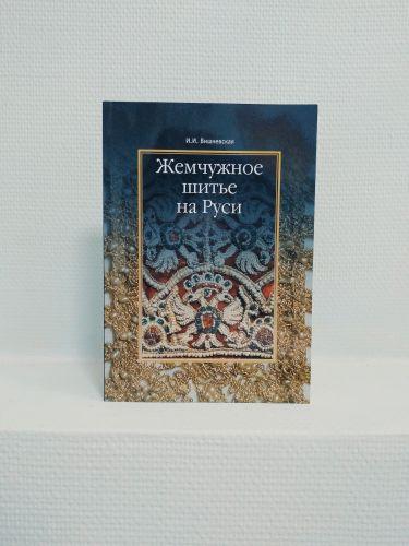 WF_book8