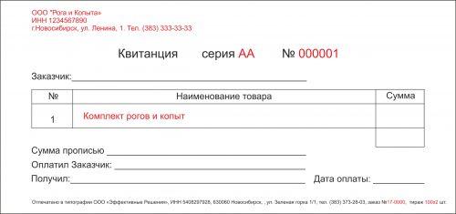 БСО_пример-03