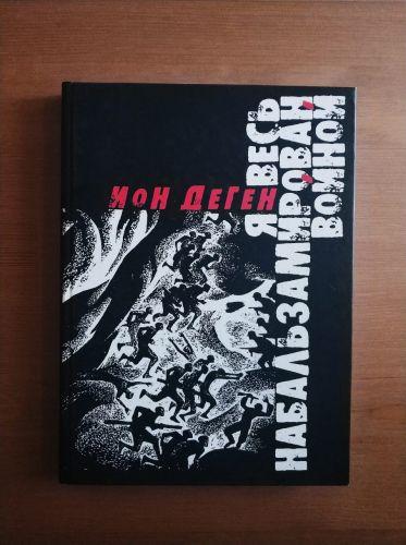 W_book2