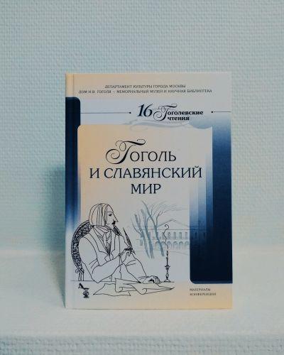 WF_book9