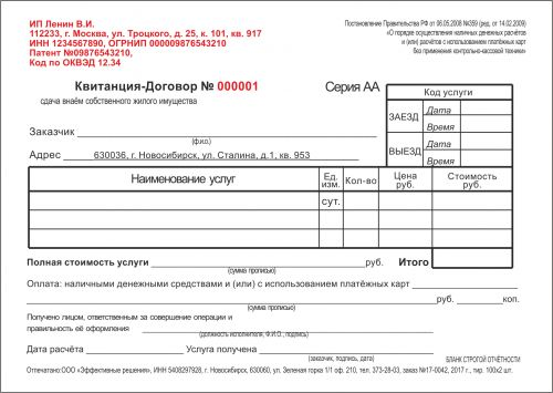 БСО_пример-06