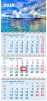 Квартальный календарь простой
