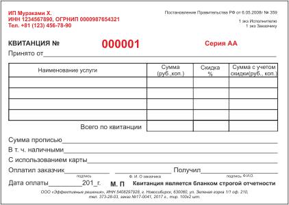 БСО_пример-05