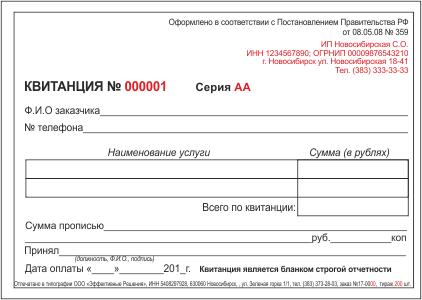 БСО_пример-01